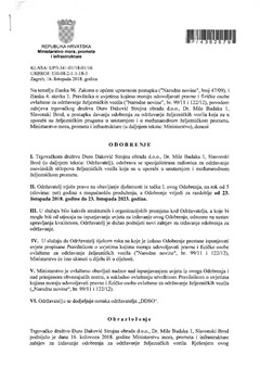 Đuro Đaković Strojna Obrada : The approval for a specialized workshop from the Ministry of the Republic of Croatia