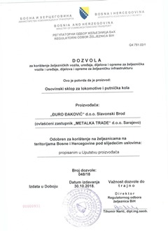 Đuro Đaković Strojna Obrada : Permission of Railways Regulatory Board BiH for rail program Đuro Đakovic Strojna obrada Ltd.
